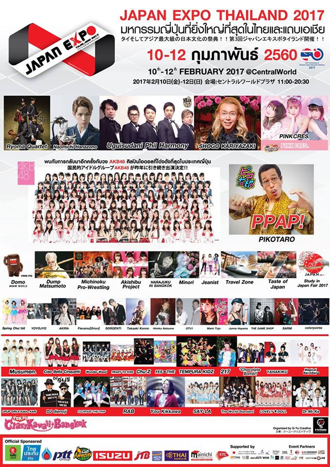 日本アイドル祭りだ!「ジャパンエキスポタイランド2017」が凄い!