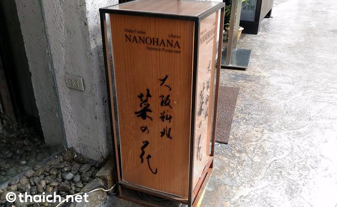 「大阪料理 菜の花」のソンクラーン・コムニュー氏が銅に輝く!「和食ワールドチャレン ジ2016」
