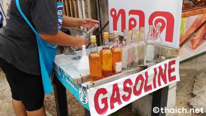 サムイ島のあちこちでガソリンは手に入ります