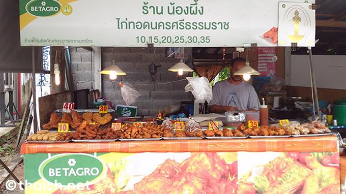 鶏の唐揚げ屋