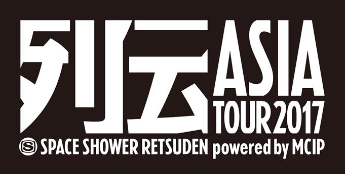 「スペースシャワー列伝 ASIA TOUR 2017」タイ・バンコク公演が3月14日開催
