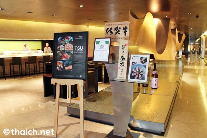 Tsu(JWマリオットバンコク内)~リーズナブルで優雅な和食ランチを!