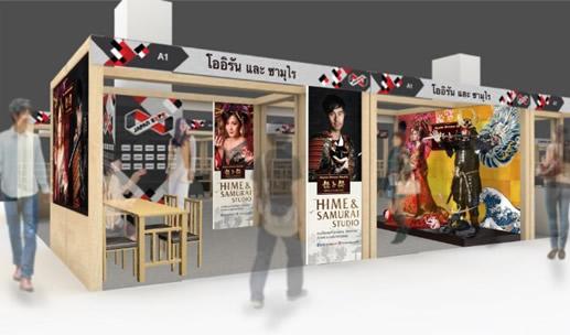 フォトスタジオ「姫と侍」がジャパンエキスポタイランド2017に出展