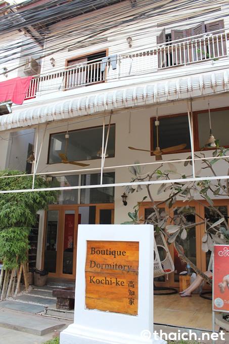 高知家 - Boutique Dormitory Kochi-ke