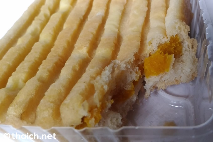 タイのセブンイレブンでみつけた「日本風かぼちゃパン」
