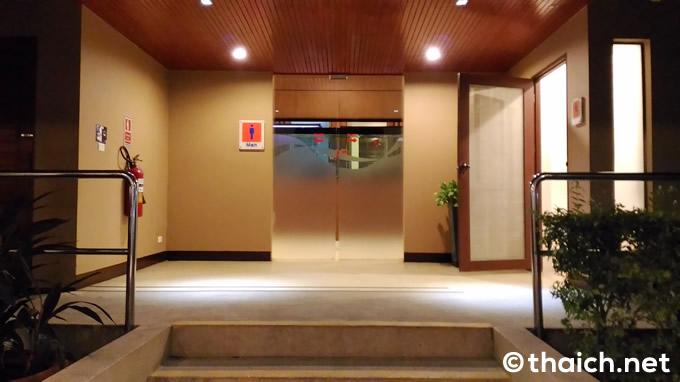 エアコン付きのトイレ