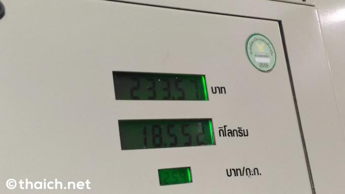 NGV(天然ガス)で走るタイのタクシー