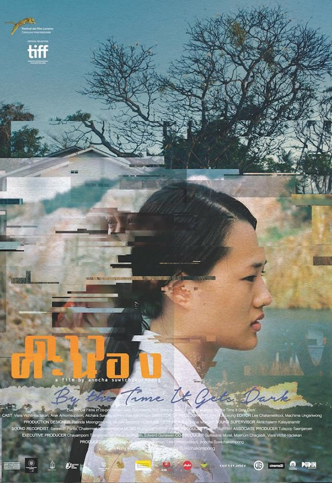 タイ映画「暗くなるまでには」が第12回大阪アジアン映画祭で上映