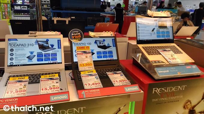 フォーチュンタウンでノートパソコンを買う、日本語化も店員さんにお任せ