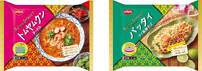 日清より冷凍タイ料理発売!新ブランド「ASIAN STREET」のトムヤムクンヌードルとパッタイ