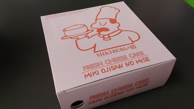 「MIKIおじさんの店」は無添加で安心のフレッシュチーズケーキの店