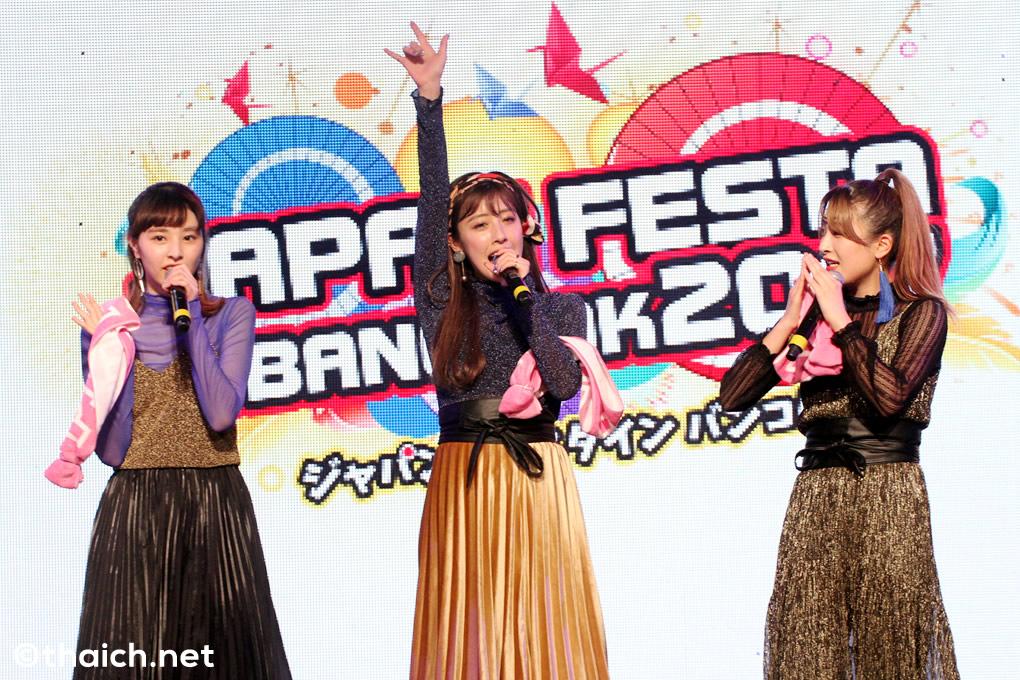 JAPAN FESTA IN BANGKOK 2017