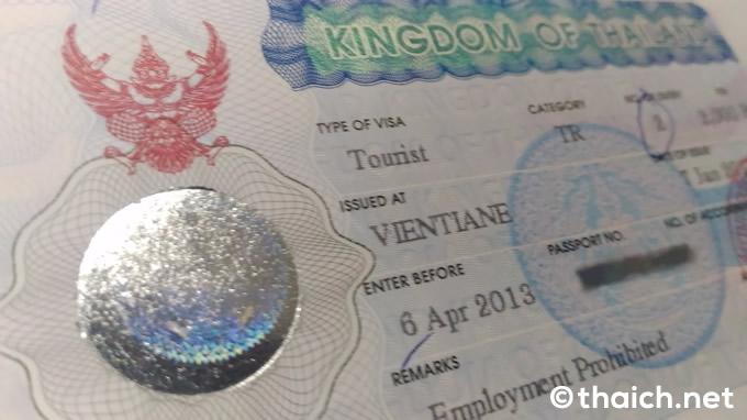 タイ観光ビザ、中国人にはダブルエントリを発給か
