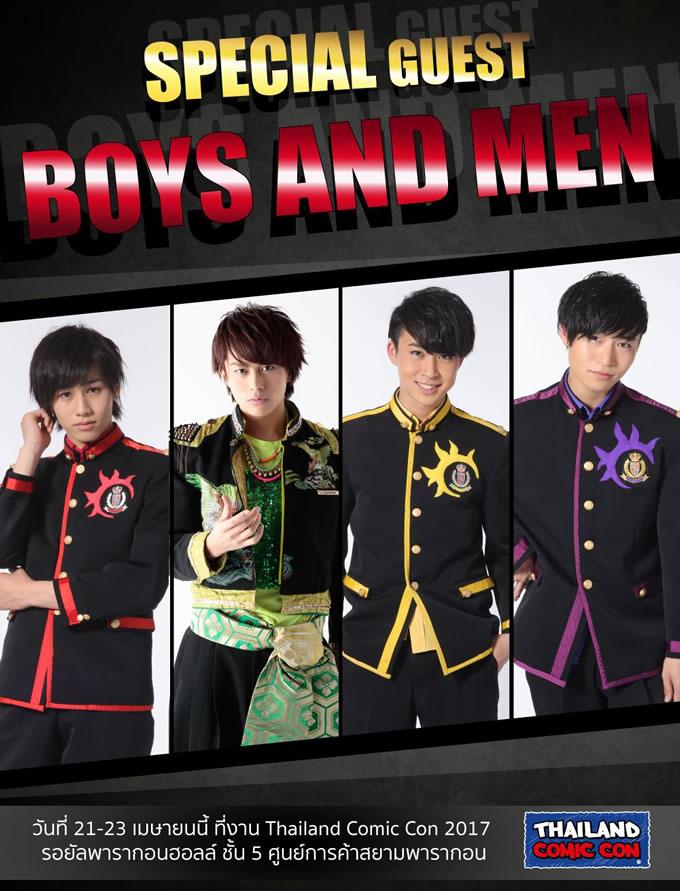 BOYS AND MEN 「タイランドコミックコン2017」への出演決定