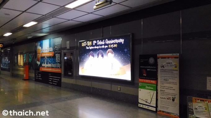 バンコクの地下鉄駅でKAT-TUNの応援広告を発見!