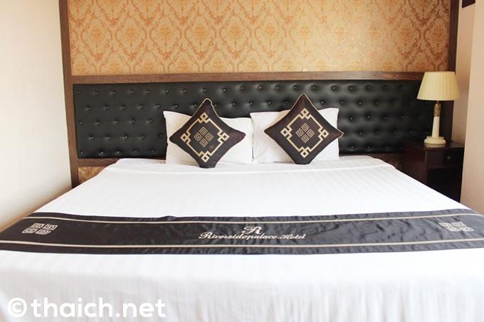 「リバーサイド パレス ホテル」