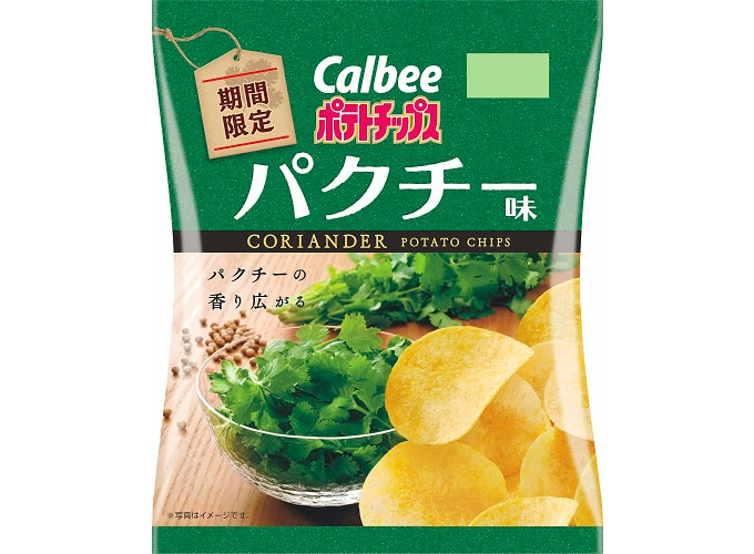 カルビー「ポテトチップス パクチー味」が日本全国のコンビニで期間限定発売