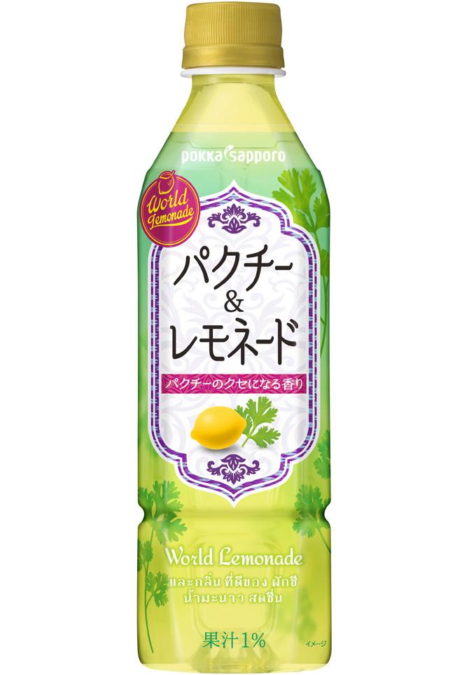 ポッカサッポロ「ワールドレモネード パクチー&レモネード」が日本全国で発売