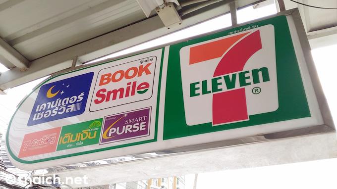 タイのコンビニでもクレジットカードが利用できるようになってきた!