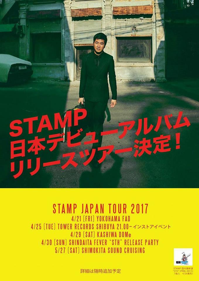 タイ人歌手STAMP、日本デビューアルバムリリースツアー決定