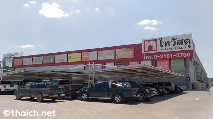 「タイワサドゥ(THAI WATSADU)」は木材や鋼材も取り扱うホームセンター