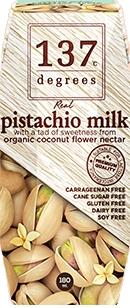 ピスタチオミルク オリジナル