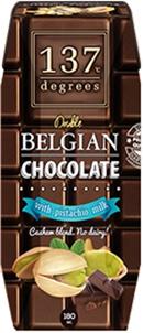 ベルギーチョコピスタチオミルク