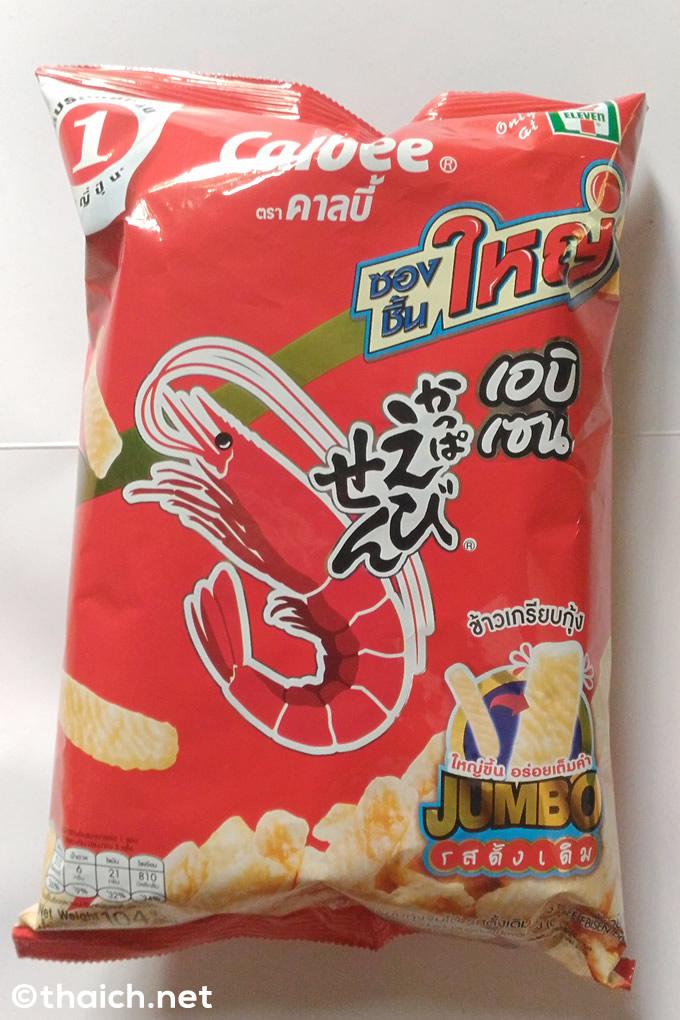 タイの極太ジャンボなカルビー「かっぱえびせん」