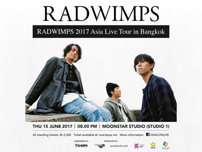 RADWIMPS タイ・バンコク公演「RADWIMPS 2017 Asia Live Tour in Bangkok」開催