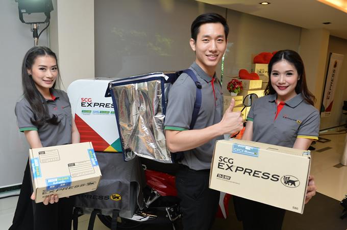 タイ版クロネコヤマト、SCG EXPRESSが宅急便サービスを本格スタート