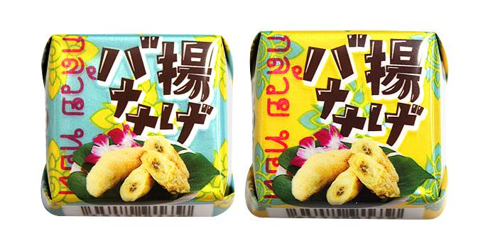 チロルチョコ タイのスイーツ「揚げバナナ(クルアイトード)」味が新発売