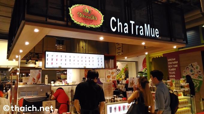 ChaTraMue (ชาตรามือ)