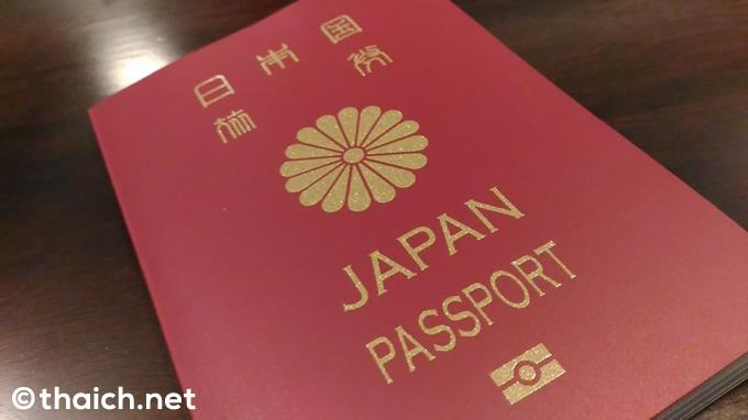 バンコクでパスポート盗難被害!最初の対処法からパスポート再発給まで