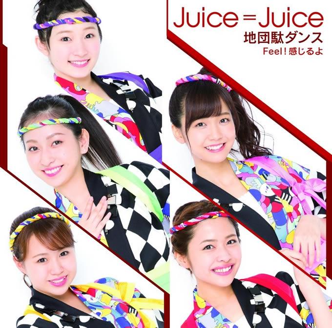 Juice=Juiceがタイ公演開催へ!7カ国を巡るワールドツアーで