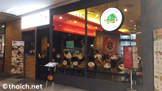 大阪からやって来た「らーめん亀王」はバンコクで2店舗展開中