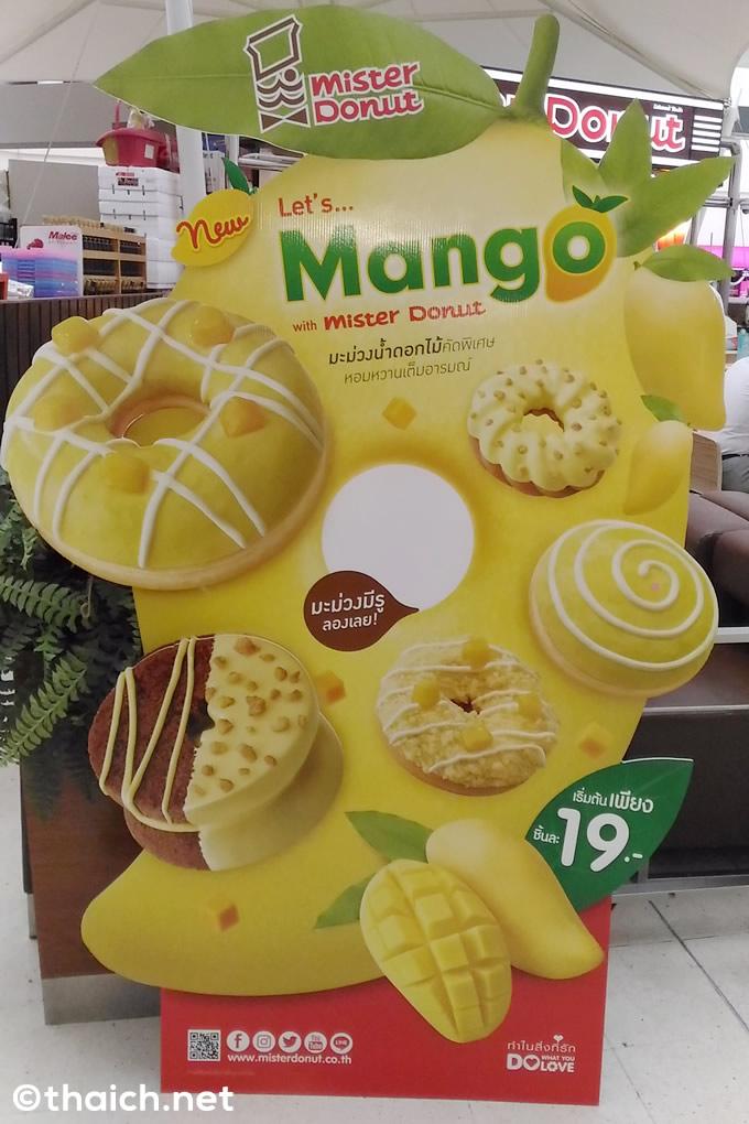 タイのミスタードーナツで期間限定のマンゴードーナツ