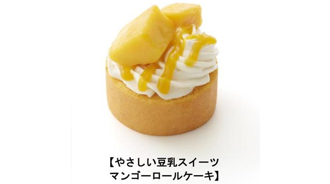 モスバーガーでタイ産マンゴーの「やさしい豆乳スイーツ マンゴーロールケーキ」発売