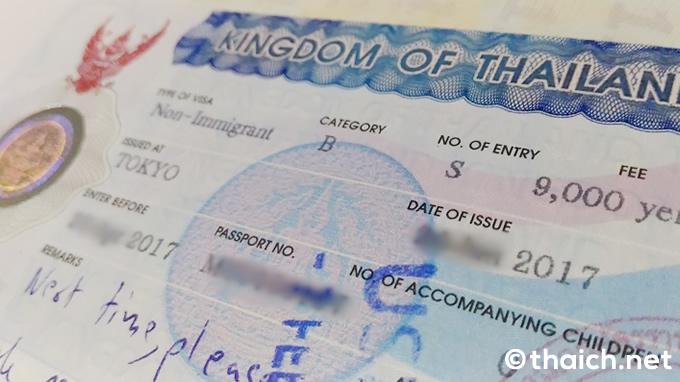 タイでパスポート紛失してもビザを継続利用するその方法