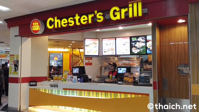 「チェスターズグリル」はタイ全国に200店舗の鶏肉ファストフード店