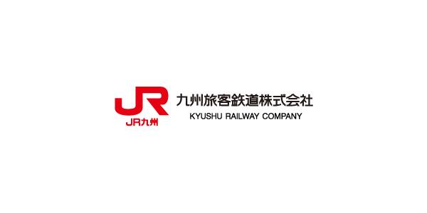 JR九州がタイ・バンコク事務所を設置