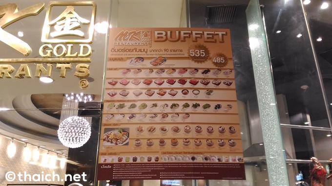 「MK GOLD レストラン」で高級感のあるタイスキを