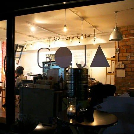 GOJA Gallery Cafe(ゴジャギャラリーカフェ)