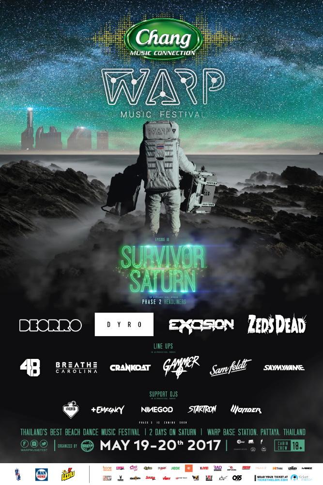 「WARP Music Festival 2017 」がパタヤ・ジョムティエンビーチで5月19日-20日開催