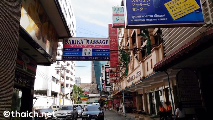 「有馬温泉」はバンコク・スリウォン通りの老舗タイ式マッサージ店
