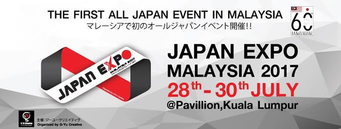 JAPAN EXPO MALAYSIA 2017