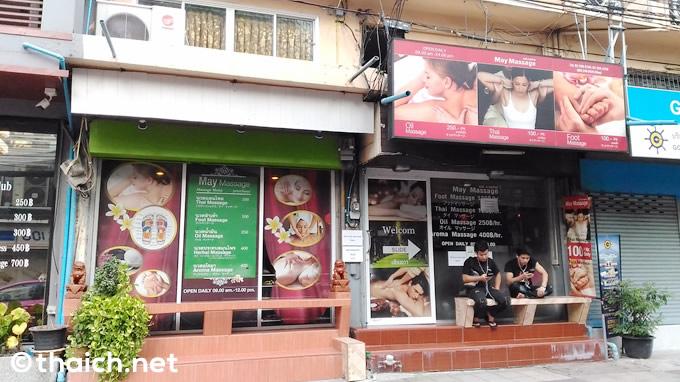 アソーク「May Massage」は1時間100バーツの激安タイ古式マッサージ店