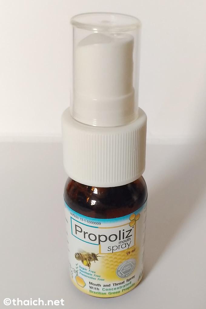 Propolis Mouth Spray (プロポリス口腔スプレー)