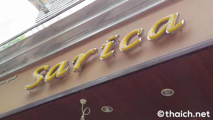 サリカ バー&レストラン-Sarica Bar & Restaurant【バンコク】
