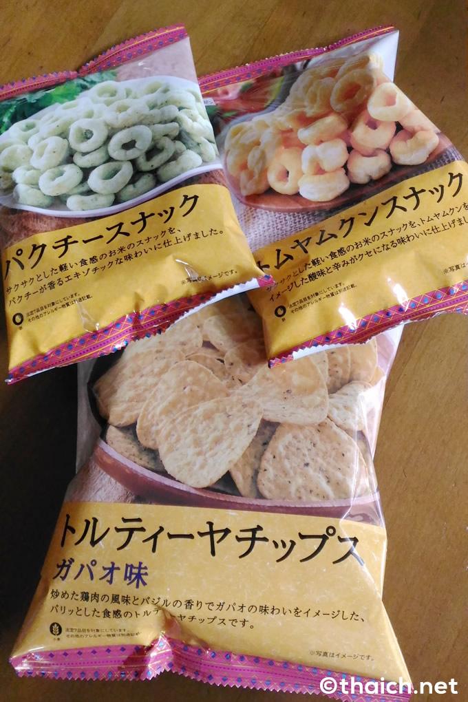 ミニストップでガパオやトムヤムクンやパクチーのスナック菓子を発見!