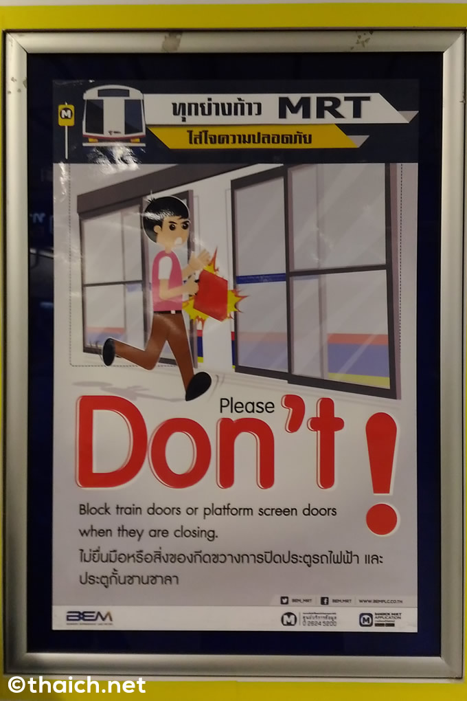 タイでもエスカレーター歩行禁止の呼びかけ始まる